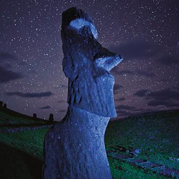 ¿Qué es un Moai?